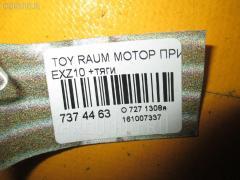 Мотор привода дворников TOYOTA RAUM EXZ10 Фото 3