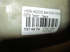 Бачок омывателя Honda Accord CF3 Фото 3