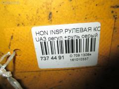 Рулевая колонка Honda Inspire UA3 Фото 3