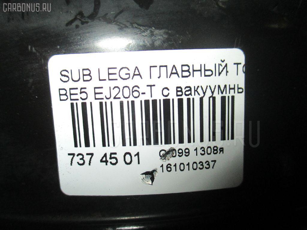 Главный тормозной цилиндр SUBARU LEGACY B4 BE5 EJ206-TT Фото 4
