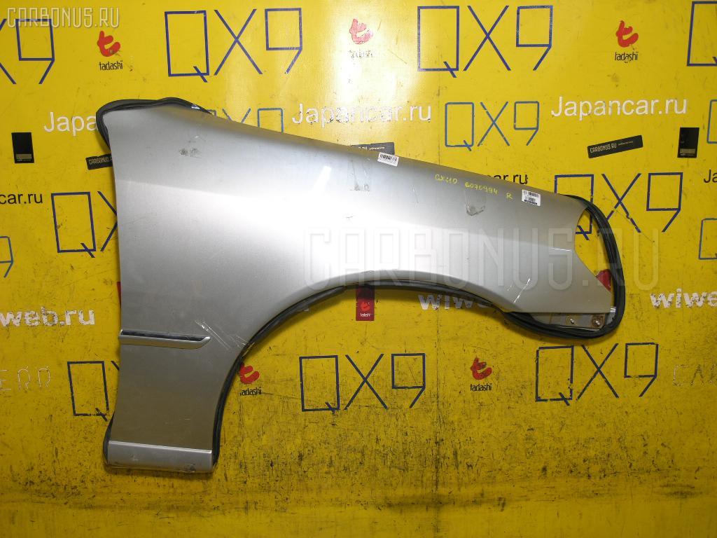 Крыло переднее Toyota Mark ii GX110 Фото 1