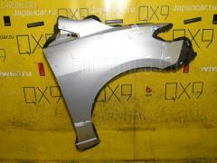 Крыло переднее на Mazda Premacy CREW Фото 1