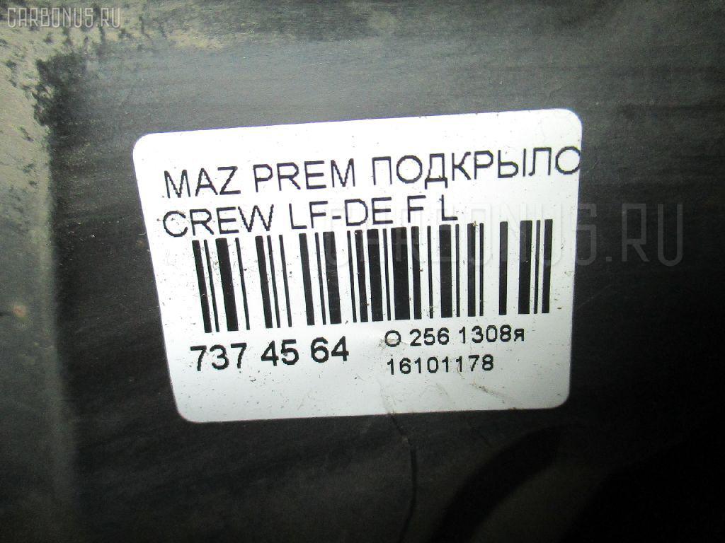 Подкрылок MAZDA PREMACY CREW LF-DE Фото 2