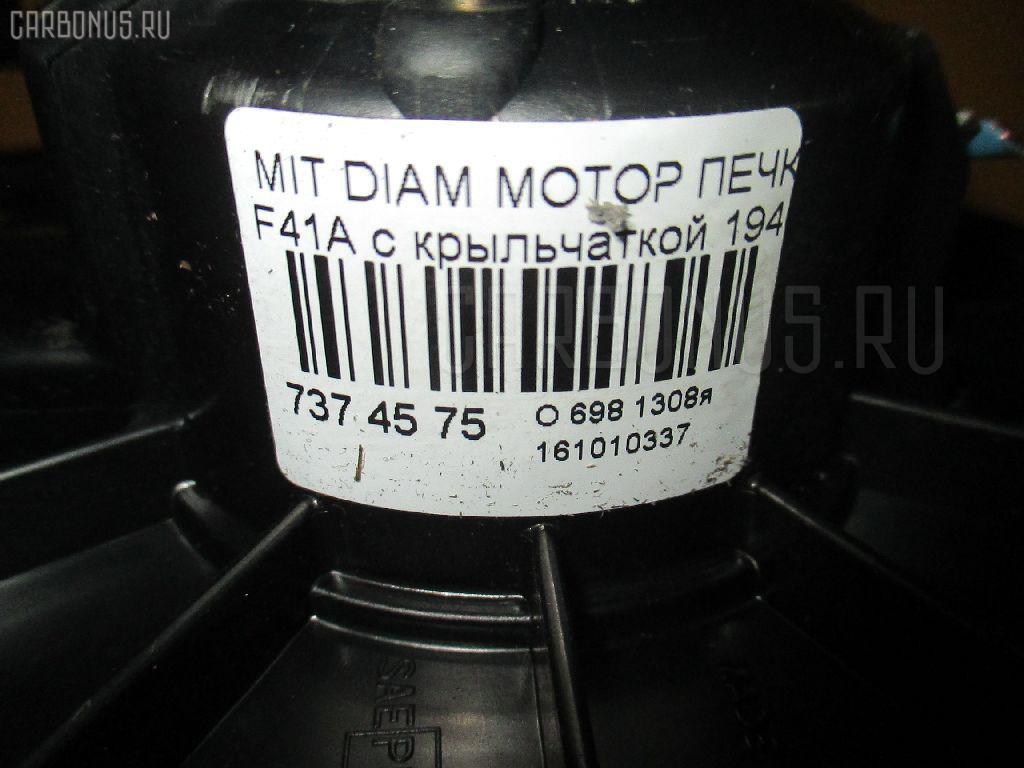 Мотор печки MITSUBISHI DIAMANTE F41A Фото 3
