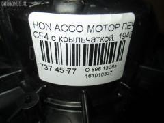 Мотор печки HONDA ACCORD CF4 Фото 3