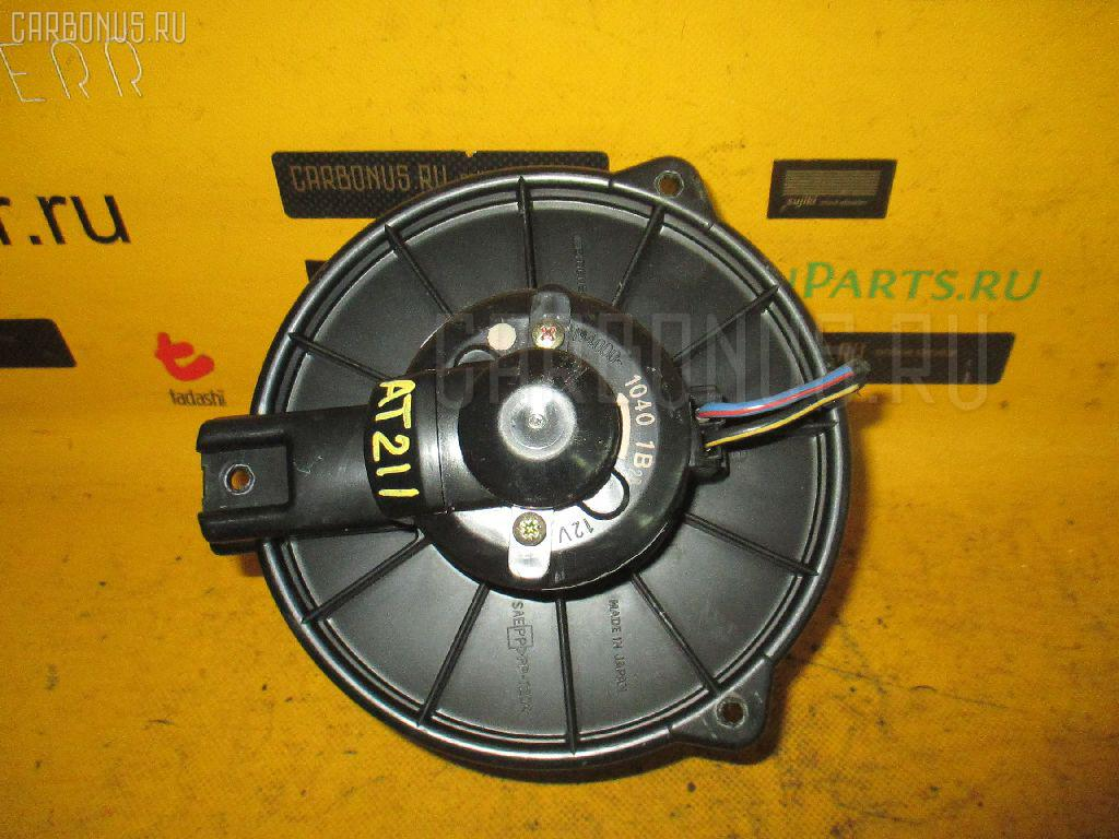 Мотор печки TOYOTA CORONA PREMIO AT211 Фото 2