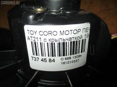 Мотор печки Toyota Corona premio AT211 Фото 3