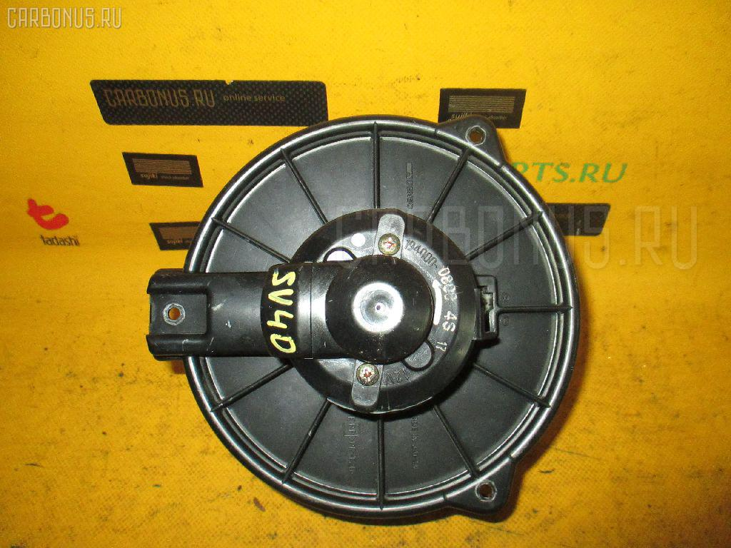 Мотор печки TOYOTA VISTA SV40 Фото 2