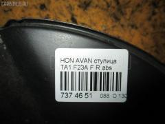 Ступица Honda Avancier TA1 F23A Фото 3