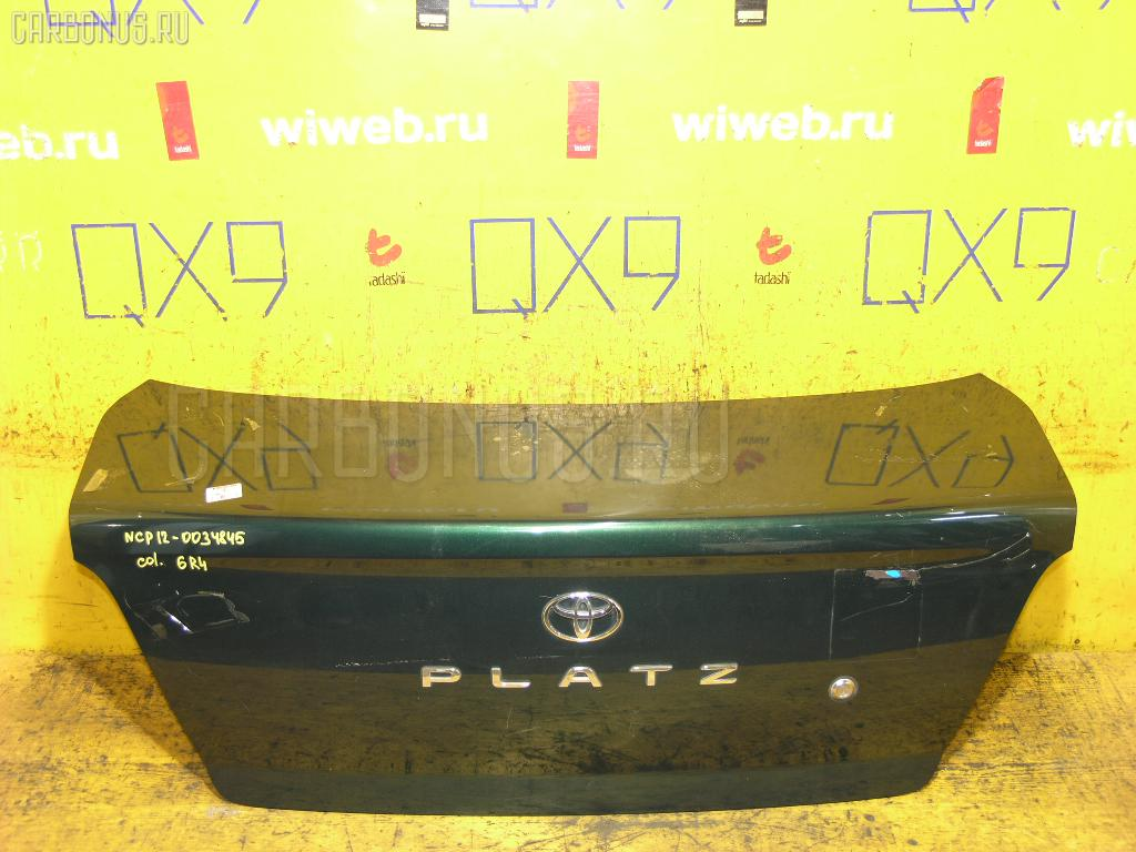 Крышка багажника TOYOTA PLATZ NCP12 Фото 1