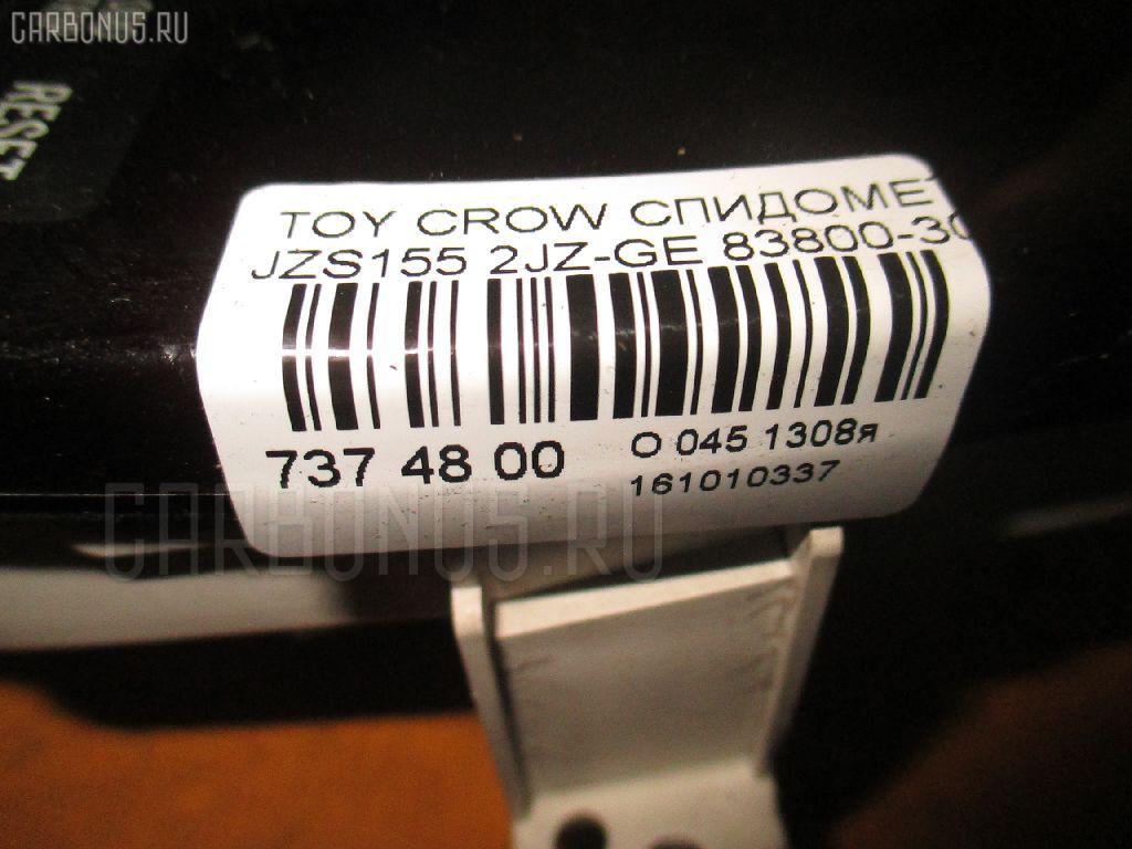Спидометр TOYOTA CROWN JZS155 2JZ-GE Фото 3