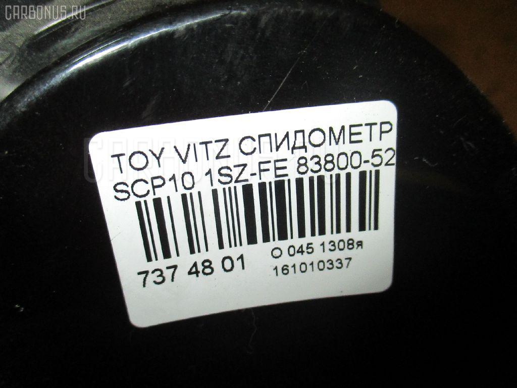 Спидометр TOYOTA VITZ SCP10 1SZ-FE Фото 3