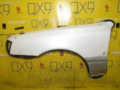 Крыло переднее Toyota Crown JZS155 Фото 1