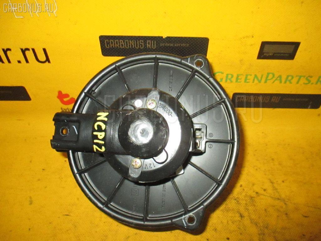 Мотор печки TOYOTA PLATZ NCP12. Фото 11