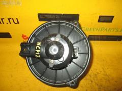 Мотор печки TOYOTA PLATZ NCP12 Фото 2