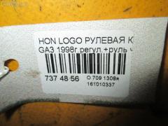 Рулевая колонка Honda Logo GA3 Фото 6