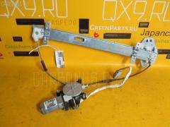 Стеклоподъемный механизм Honda Avancier TA1 Фото 1