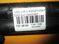 Амортизатор двери HONDA HR-V GH3 Фото 2