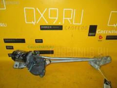 Мотор привода дворников Honda Hr-v GH3 Фото 1