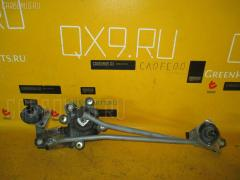 Мотор привода дворников Honda Hr-v GH3 Фото 2