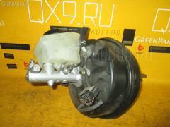 Главный тормозной цилиндр TOYOTA MARK II JZX110 1JZ-FSE Фото 3