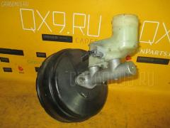 Главный тормозной цилиндр Honda Avancier TA1 F23A Фото 2