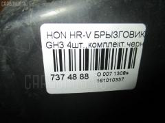Брызговик Honda Hr-v GH3 Фото 3