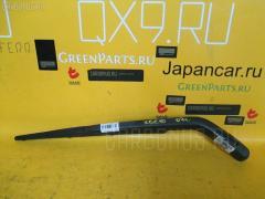 Держатель дворника Toyota Passo KGC10 Фото 3