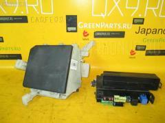 Блок предохранителей Nissan Note E11 HR15DE Фото 1