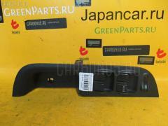 Блок упр-я стеклоподъемниками Honda Avancier TA1 Фото 1