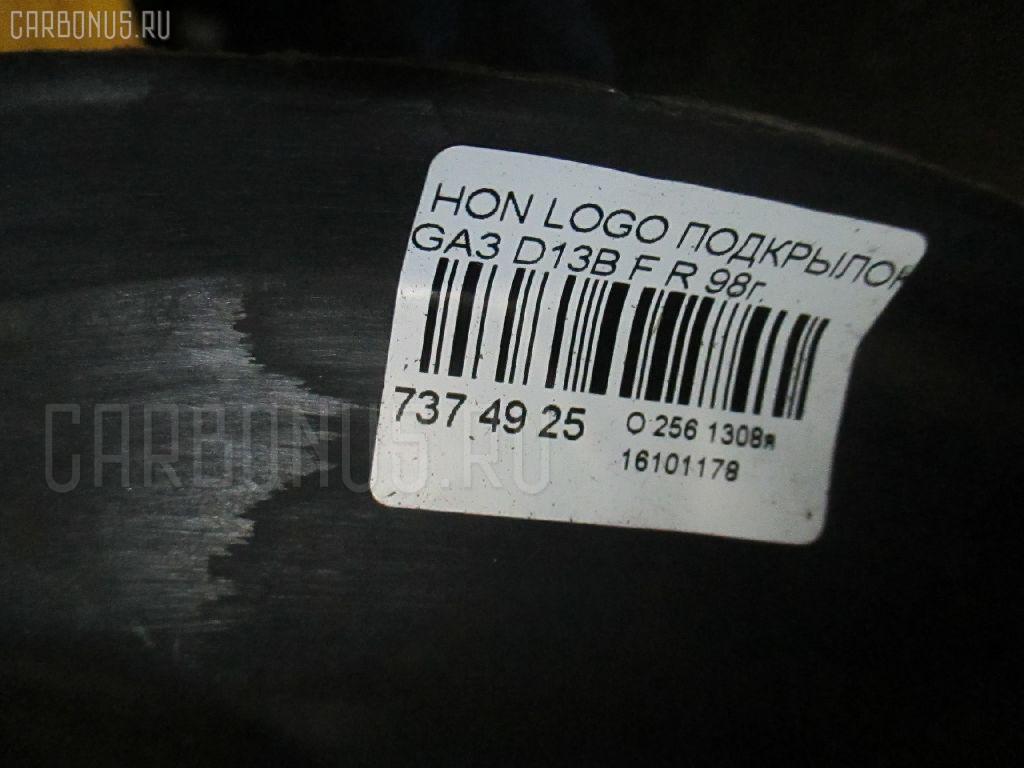 Подкрылок HONDA LOGO GA3 D13B Фото 2