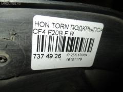 Подкрылок HONDA TORNEO CF4 F20B Фото 2