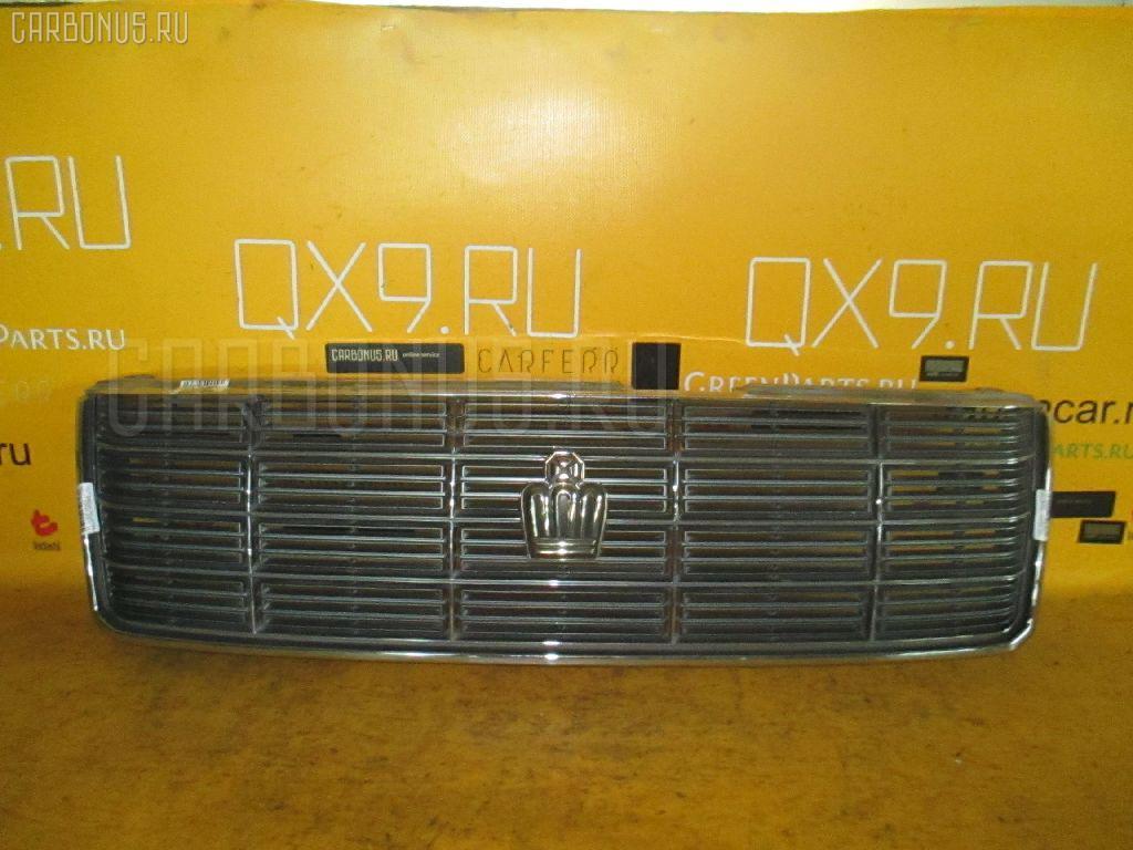 Решетка радиатора TOYOTA CROWN GS151 Фото 1