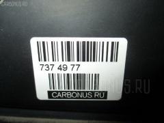 Решетка радиатора MITSUBISHI RVR N61W Фото 3