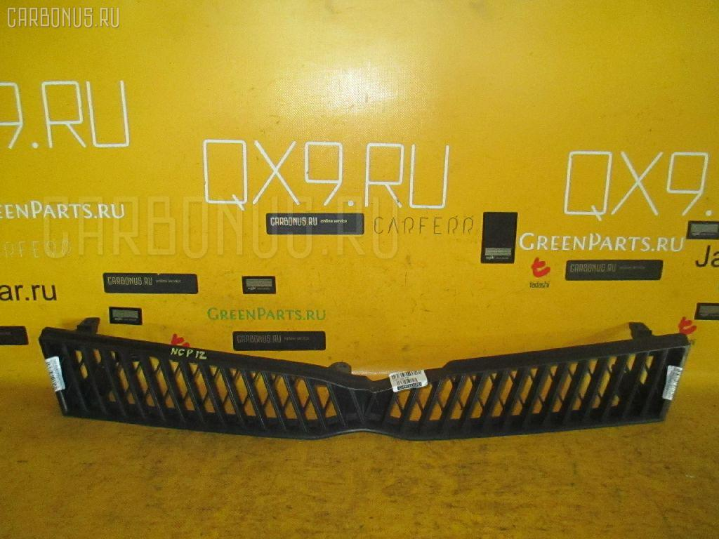 Решетка радиатора Toyota Platz NCP12 Фото 1