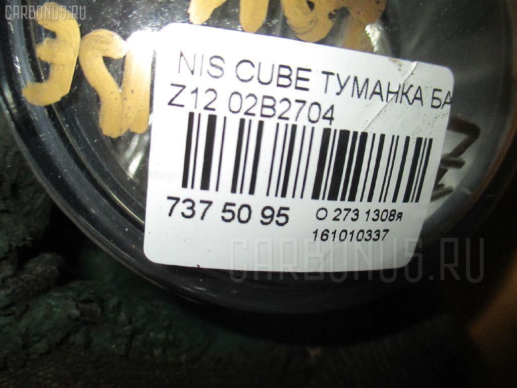 Туманка бамперная NISSAN CUBE Z12 Фото 3