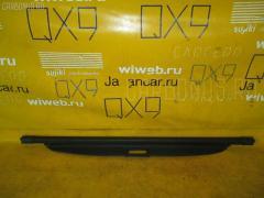 Шторка багажника SUBARU IMPREZA WAGON GG2 Фото 1