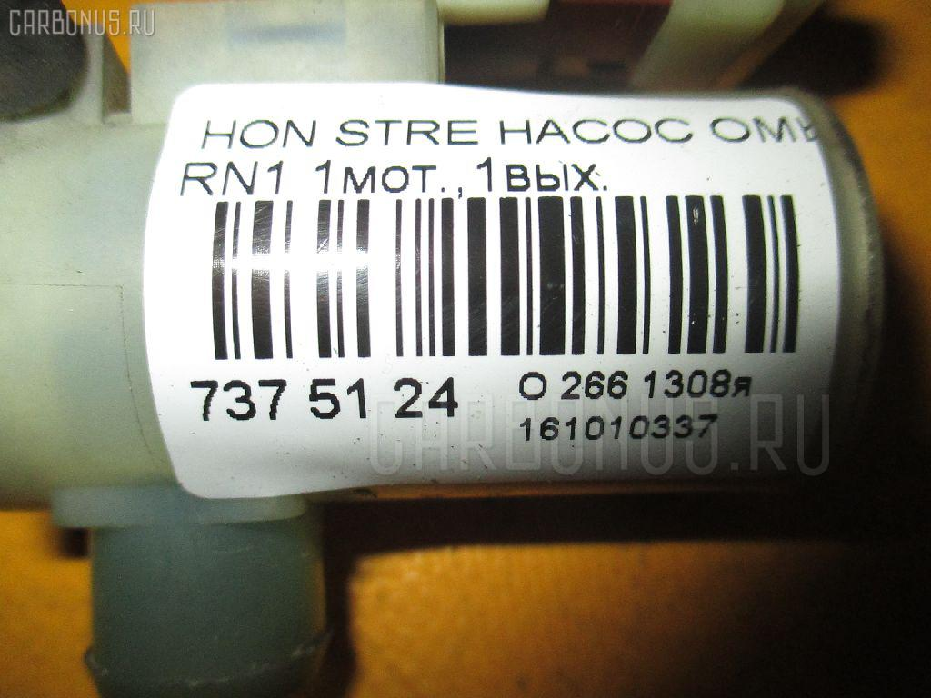 Насос омывателя стекла HONDA STREAM RN1 Фото 2