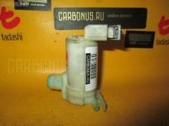Насос омывателя стекла NISSAN LIBERTY PM12 SR20DE Фото 1