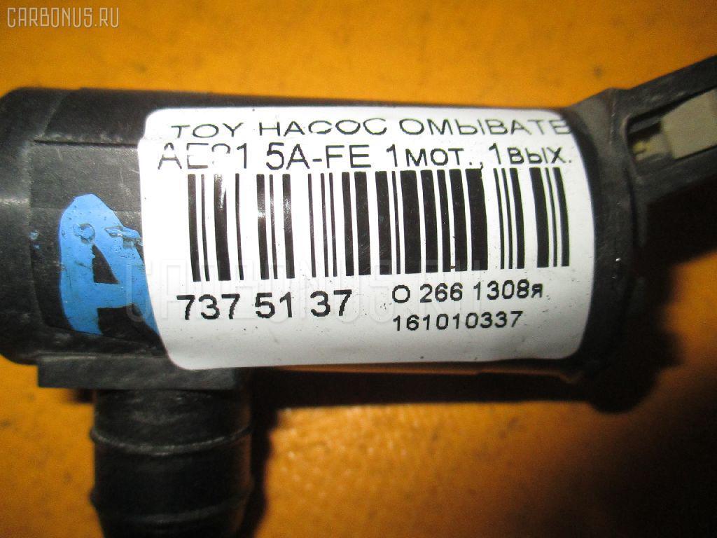 Насос омывателя стекла TOYOTA AE91 5A-FE Фото 2
