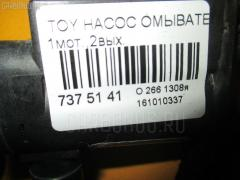 Насос омывателя стекла Toyota Фото 2