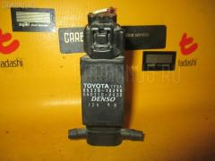 Насос омывателя стекла Toyota Фото 1