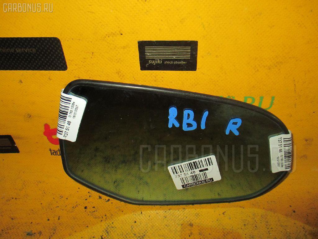 Зеркало-полотно HONDA ODYSSEY RB1. Фото 7