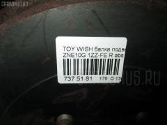 Балка подвески Toyota Wish ZNE10G 1ZZ-FE Фото 4