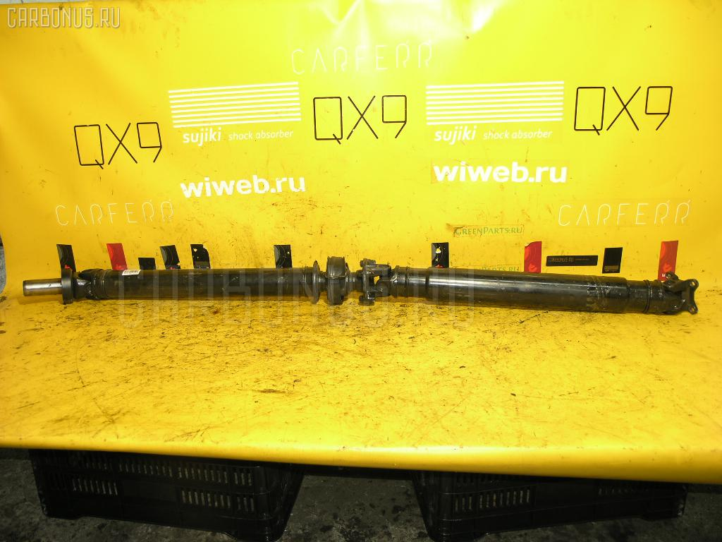 Кардан TOYOTA MARK II GX110 1G-FE Фото 1