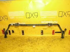 Стабилизатор HONDA HR-V GH3 D16A Фото 1