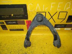 Рычаг TOYOTA CRESTA GX90 1G-FE Переднее Правое Верхнее