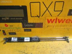 Амортизатор капота TOYOTA MARK II JZX100
