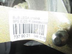 Стойка амортизатора Subaru Outback BP9 EJ25 Фото 4