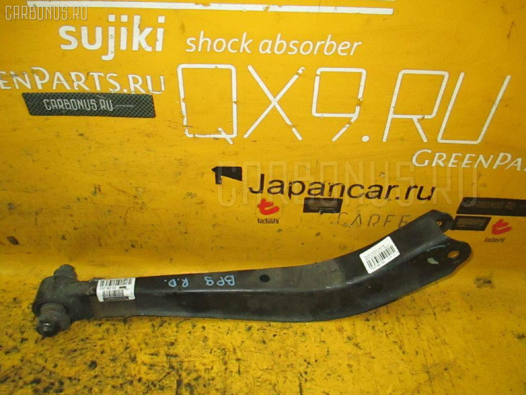 Рычаг Subaru Legacy wagon BP5 Фото 1